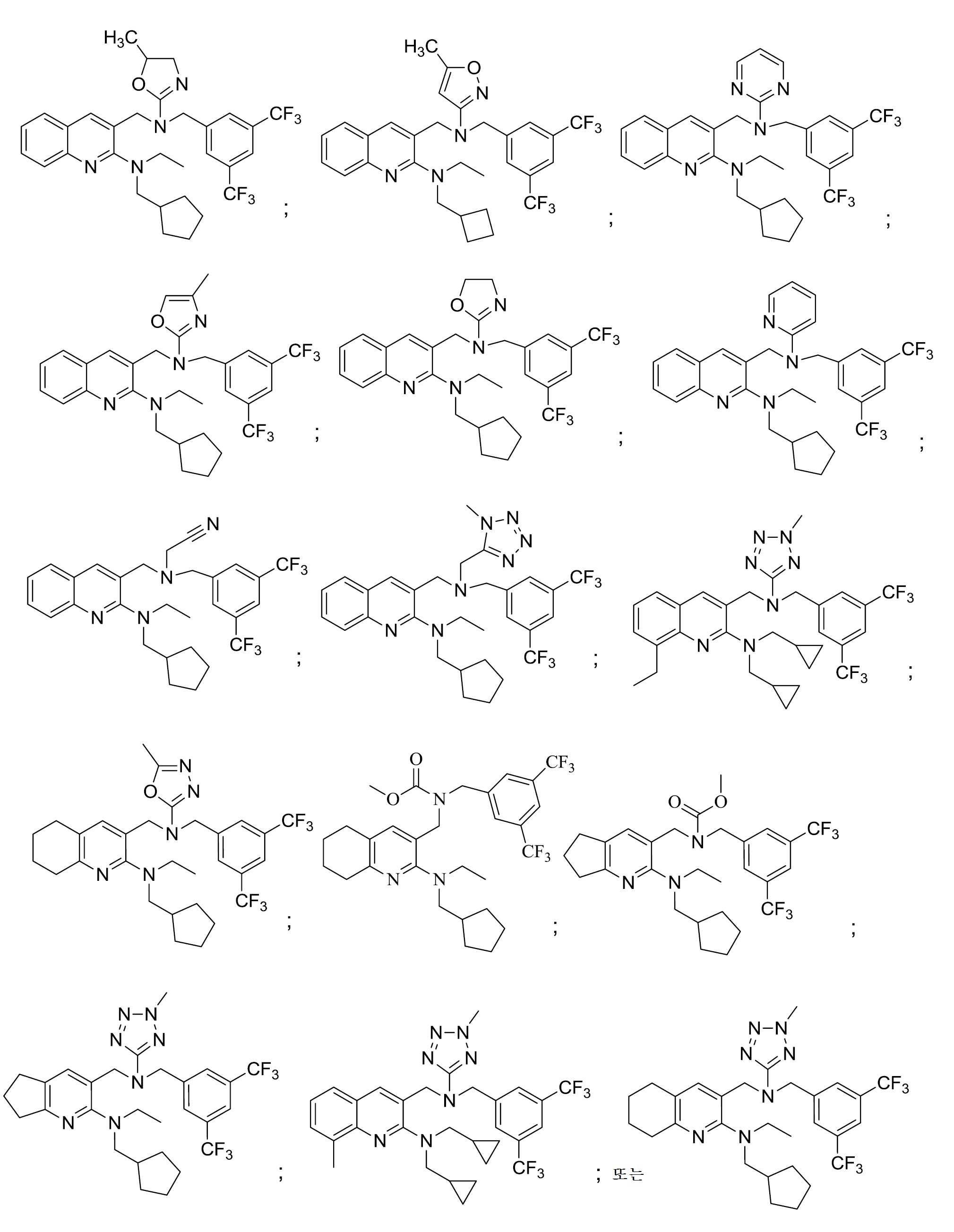 Figure 112012099393976-pct00461