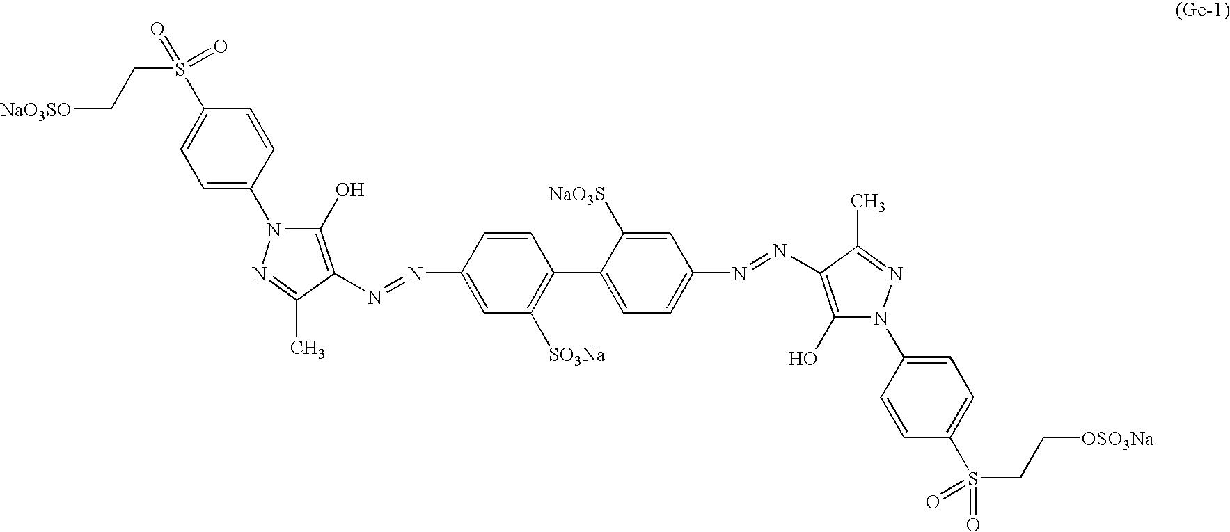 Figure US07708786-20100504-C00167