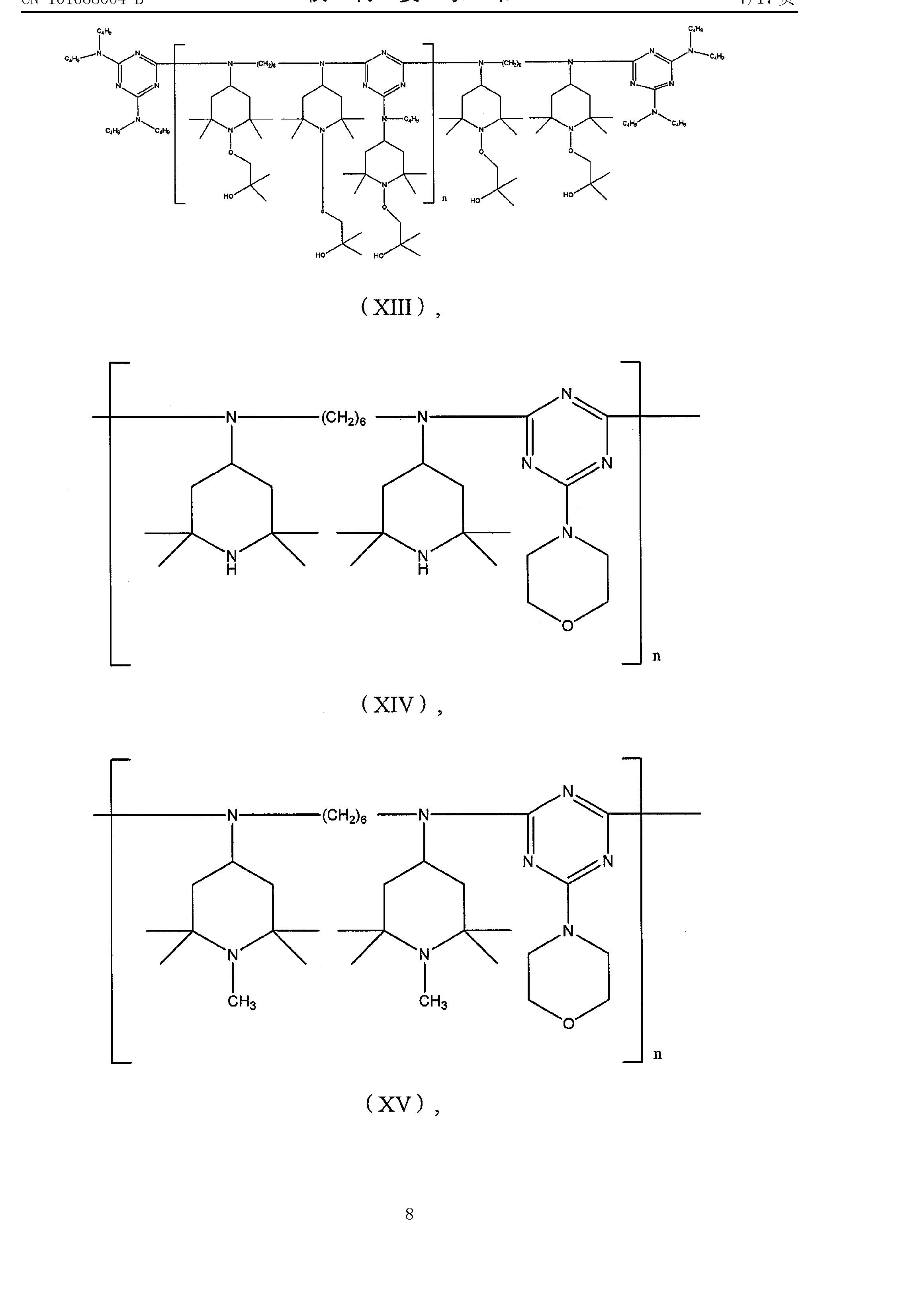Figure CN101688004BC00081