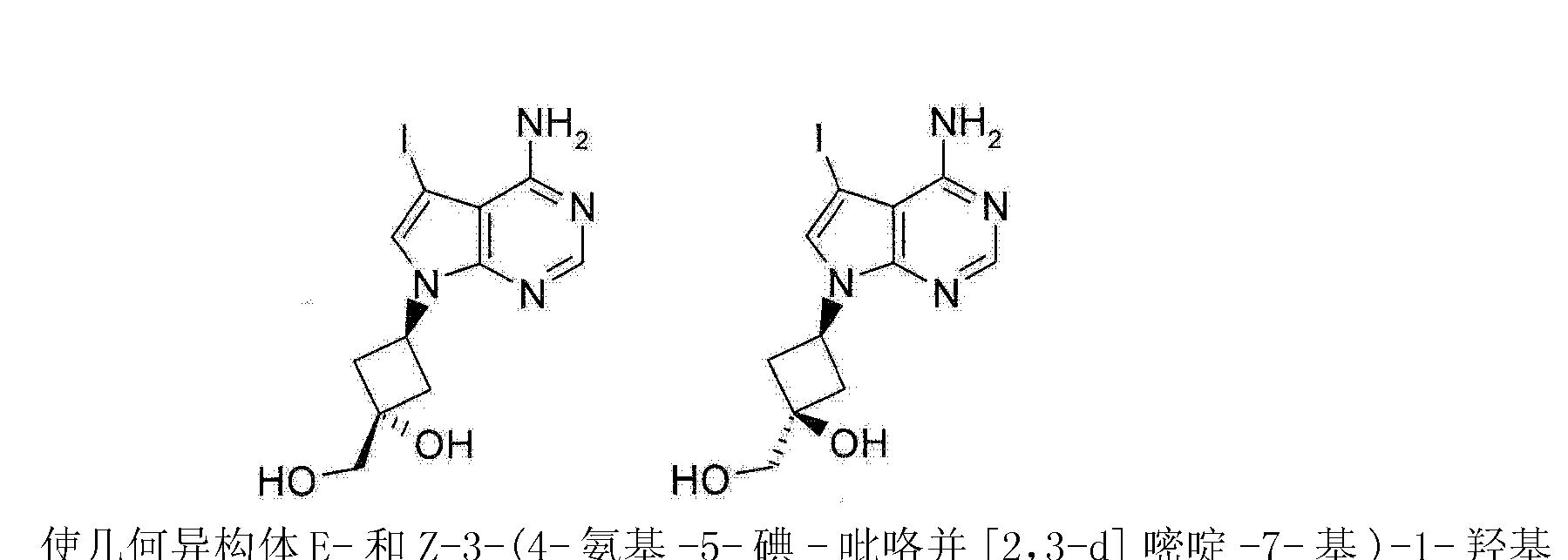 Figure CN103492390AD00522