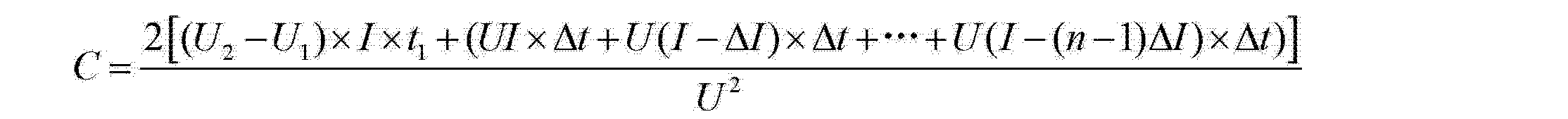Figure CN102903186BD00091