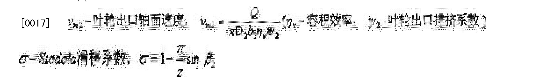 Figure CN203685691UD00045