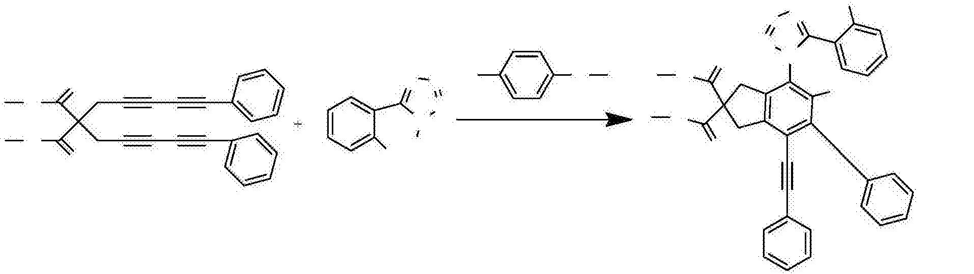 Figure CN104447599BD00062