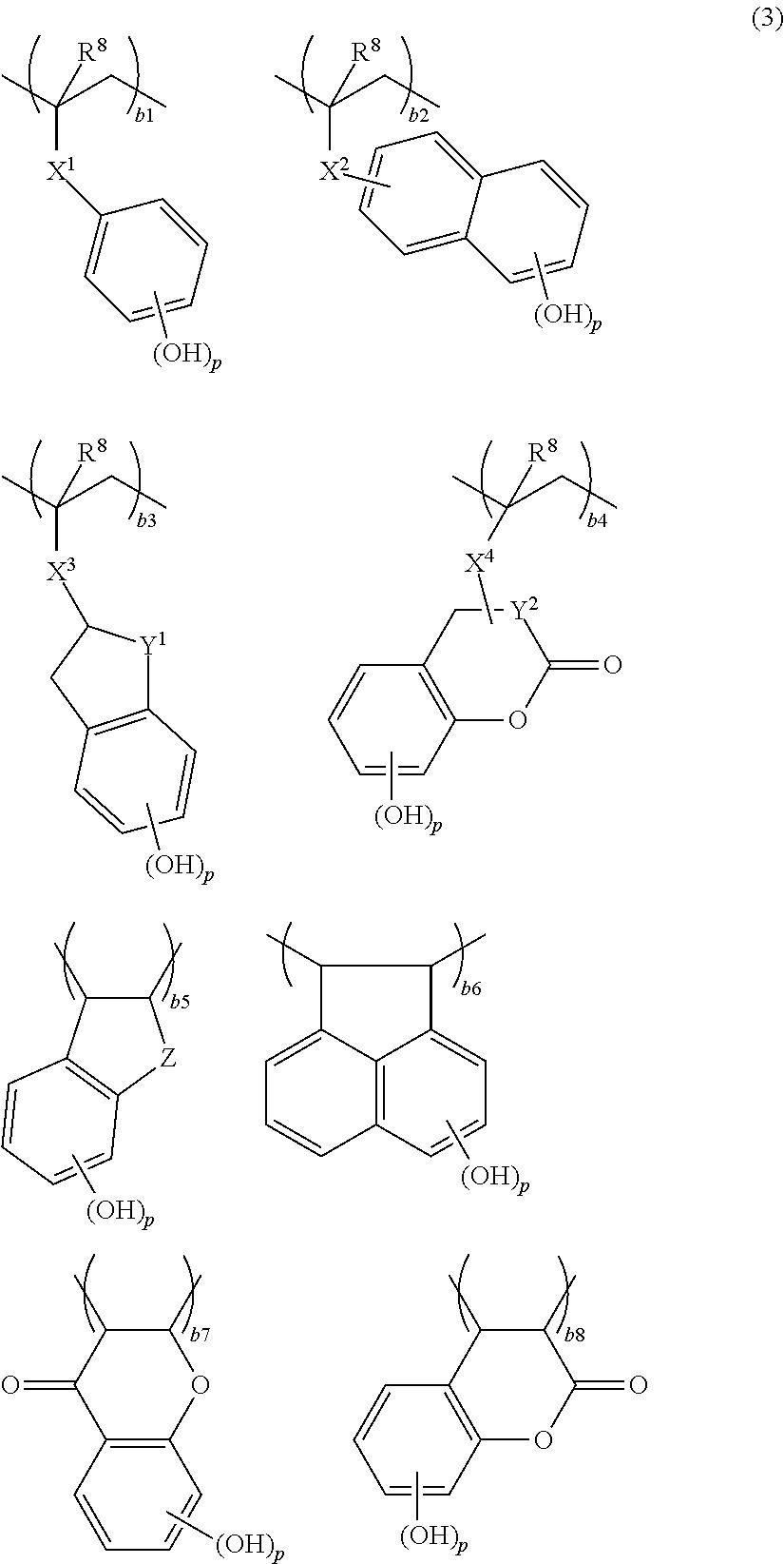 Figure US09017918-20150428-C00032
