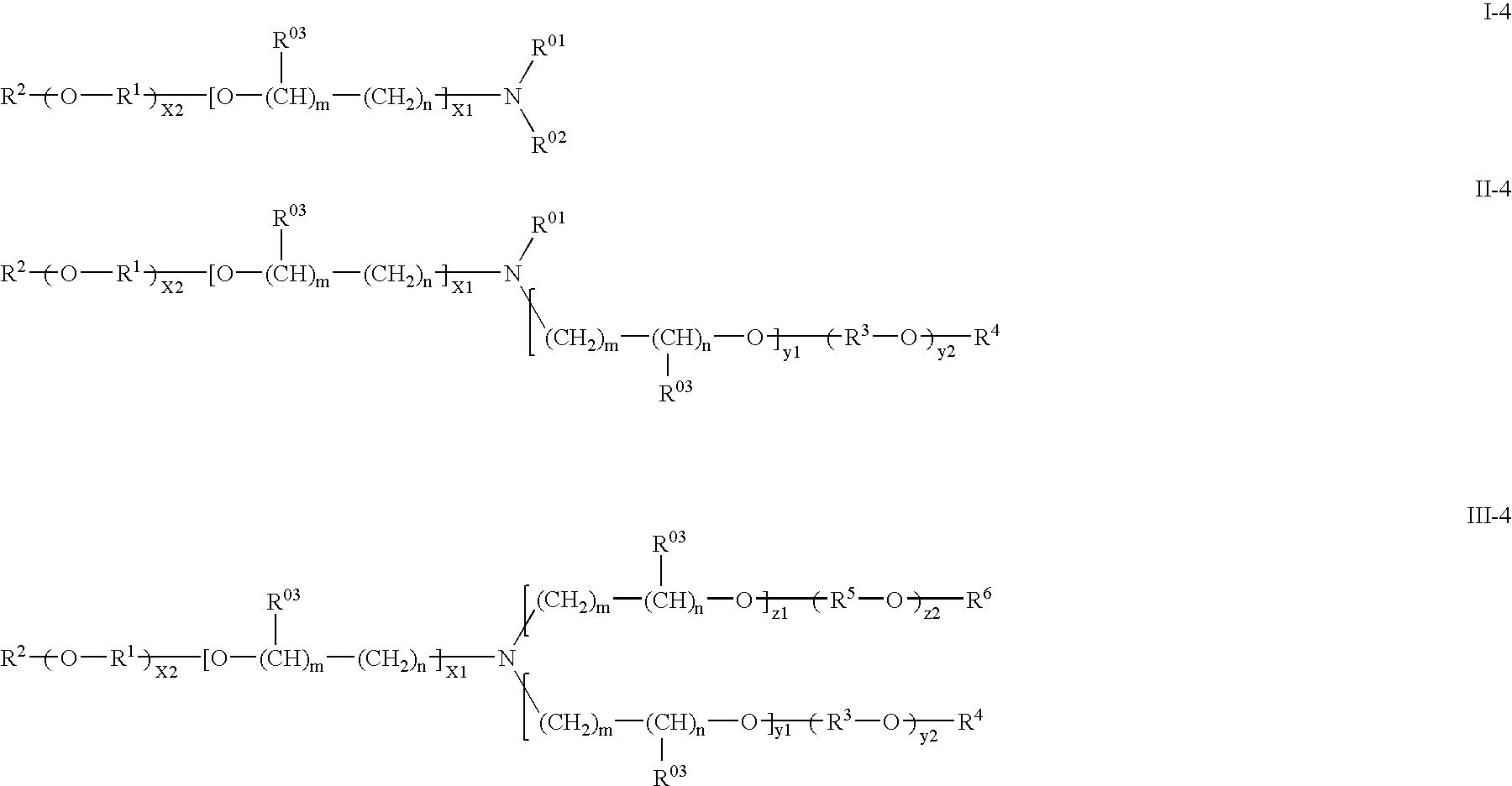 Figure US20060204732A1-20060914-C00108