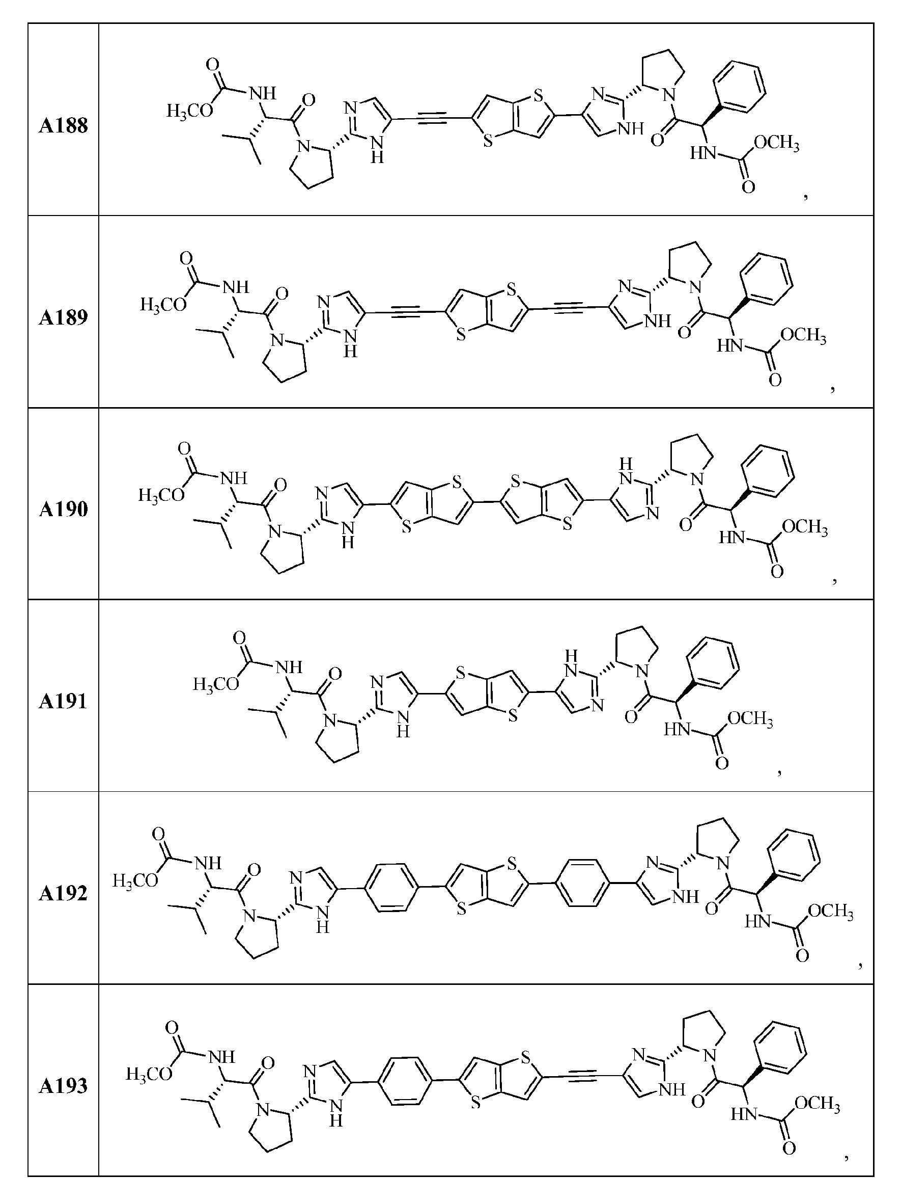 Figure pct00458