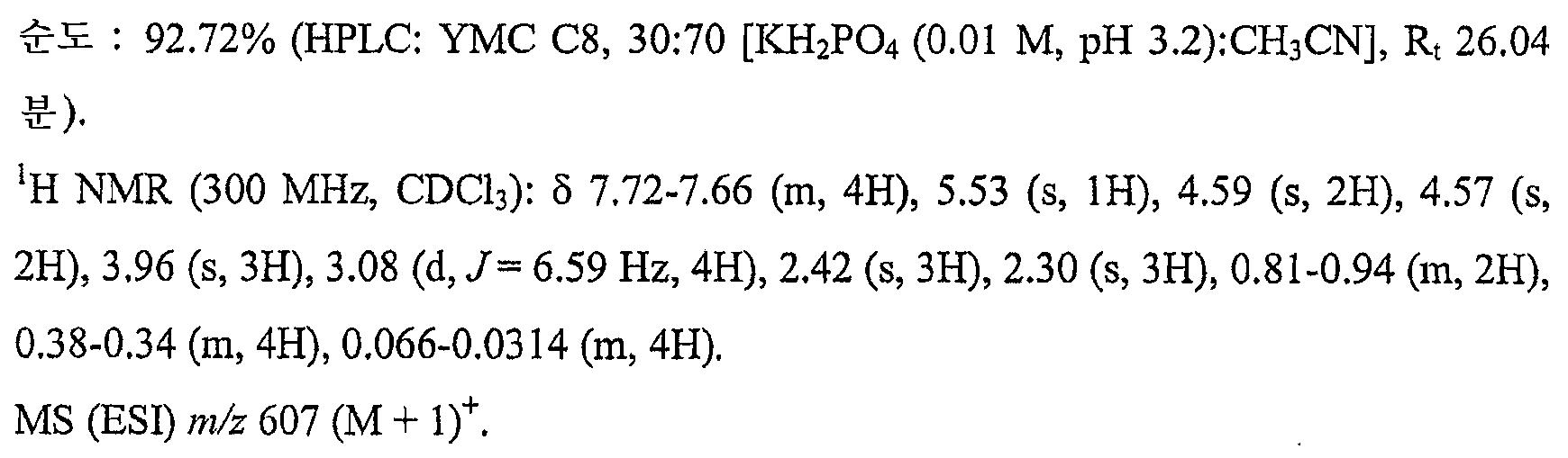 Figure 112007055602908-pct00177