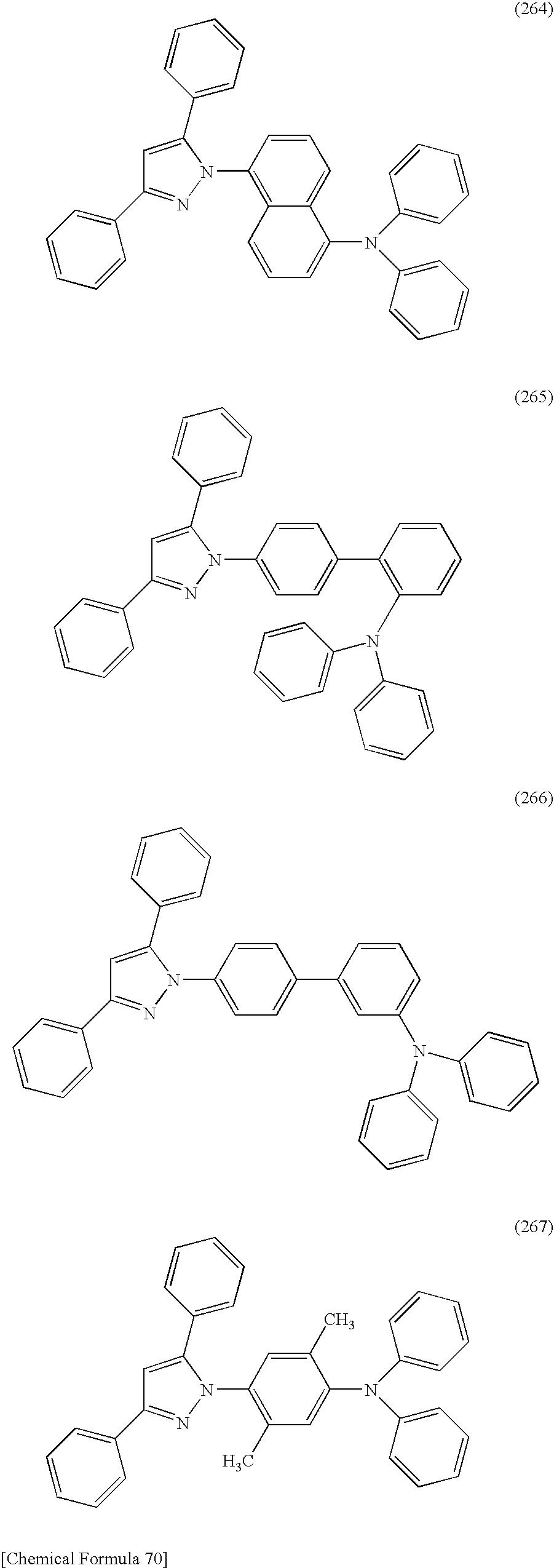 Figure US08551625-20131008-C00087