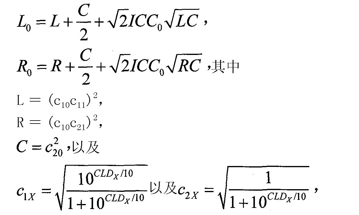 Figure CN101410890BC00044