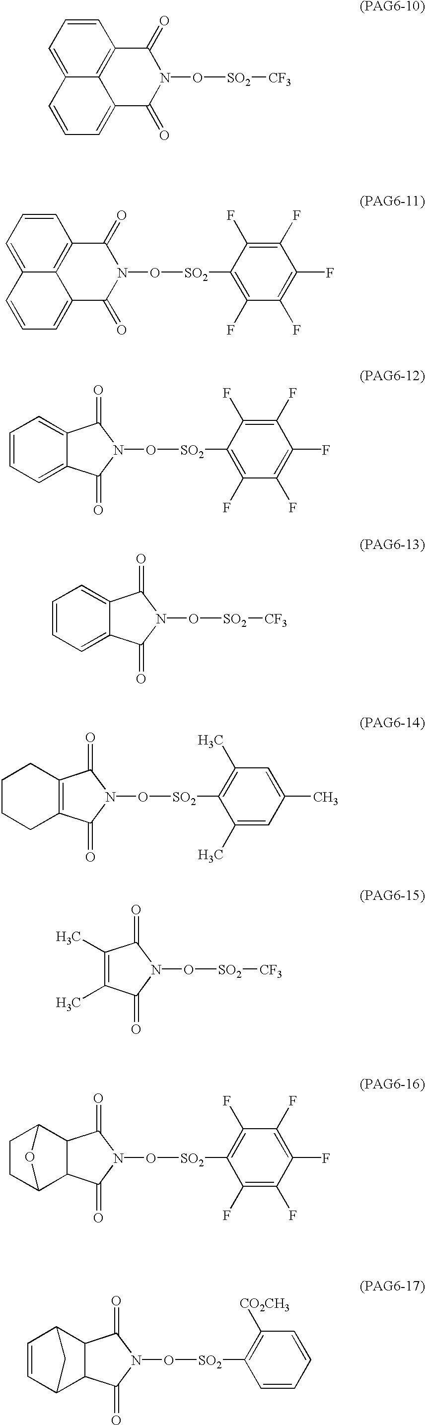 Figure US06492091-20021210-C00017