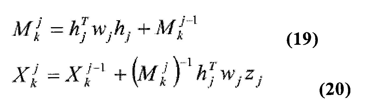 Figure CN102597701AD00202