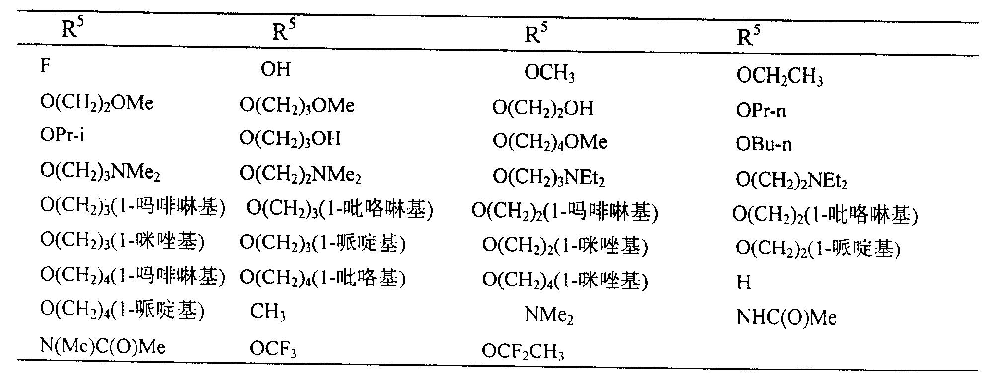 Figure CN101100466BD00182