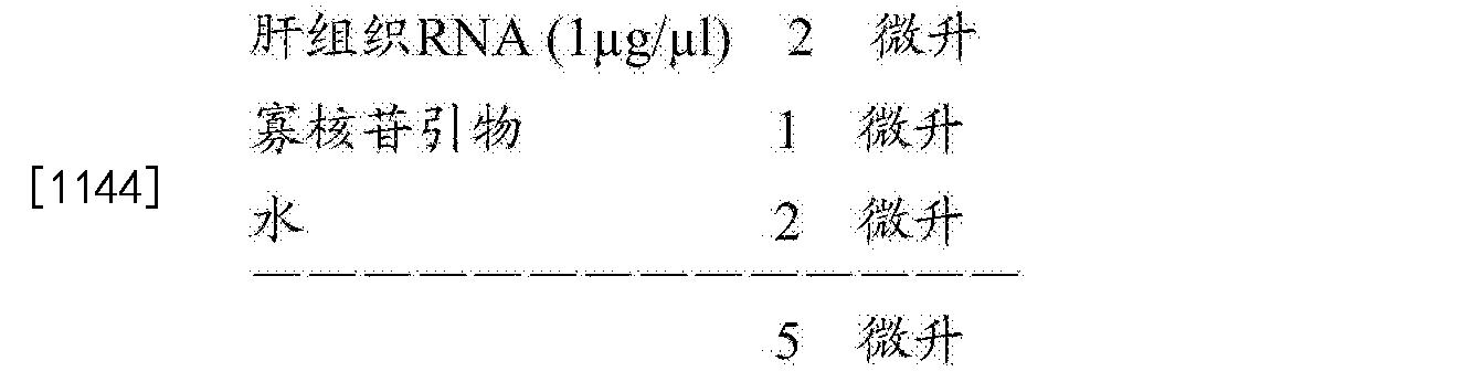 Figure CN104302772BD00941