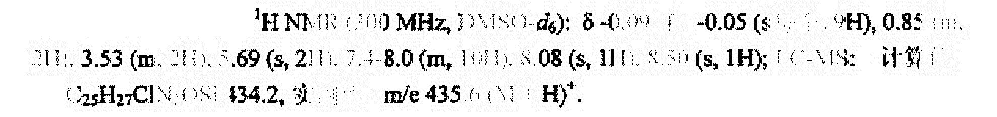 Figure CN102264228AD00962
