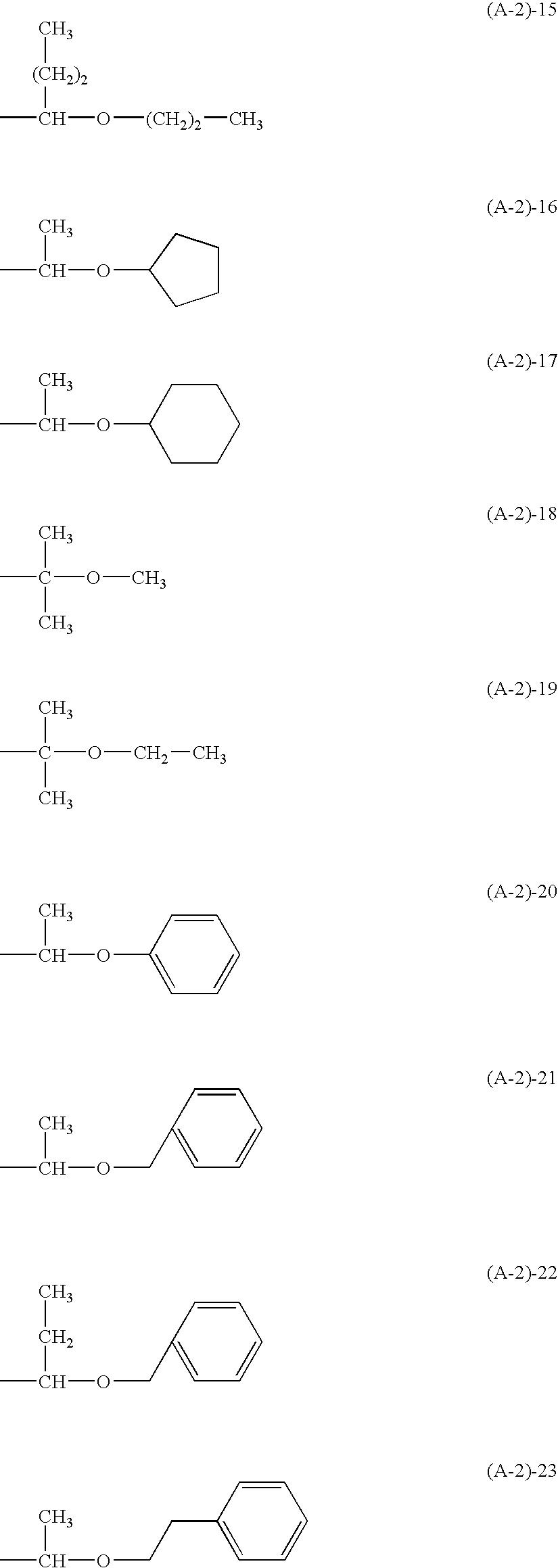 Figure US08129086-20120306-C00042