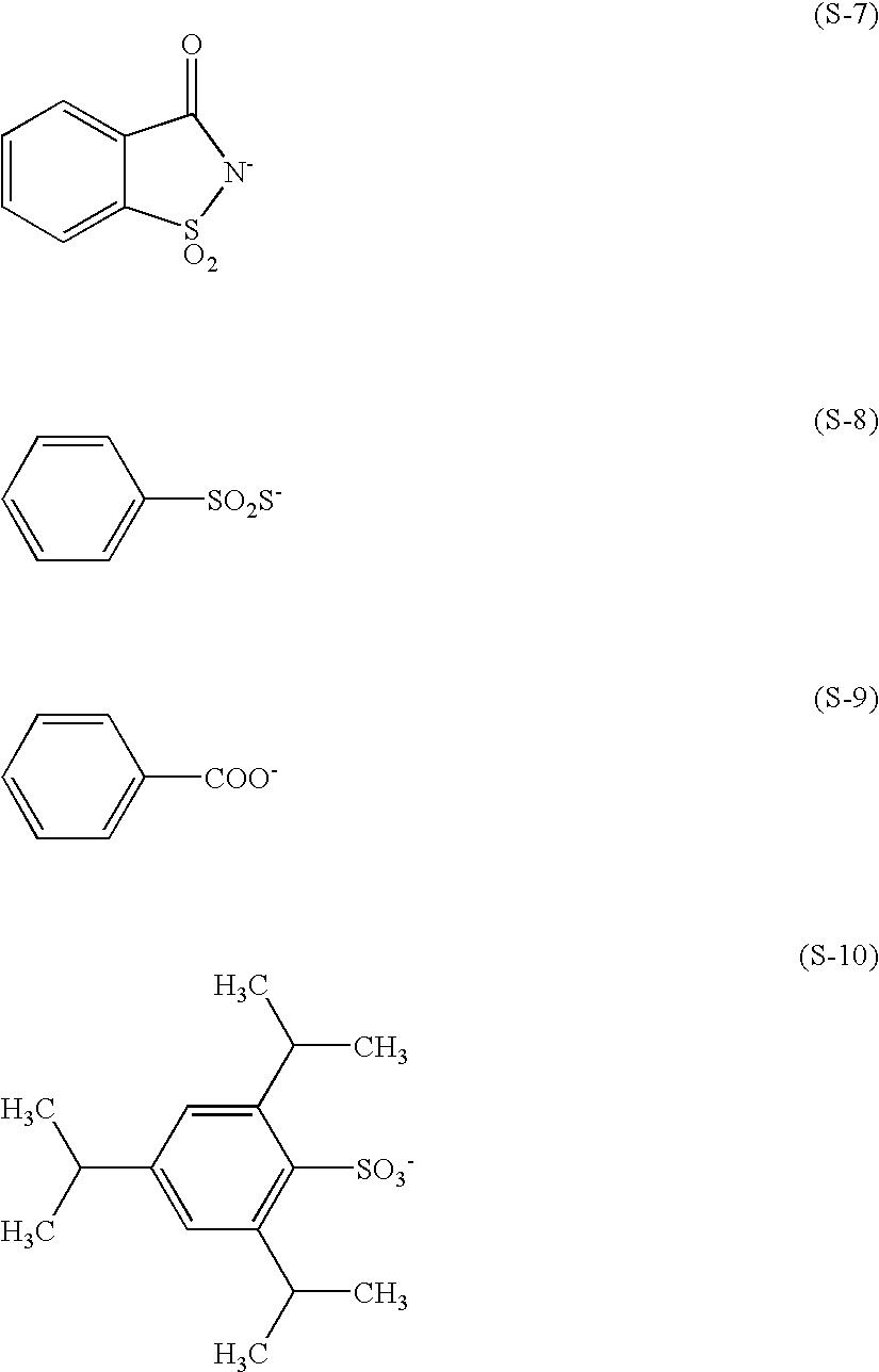 Figure US07425406-20080916-C00070