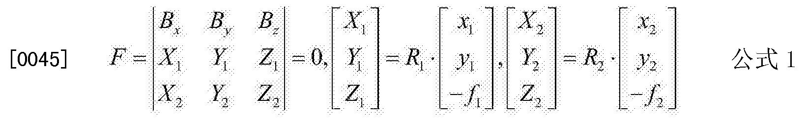 Figure CN105300362AD00121