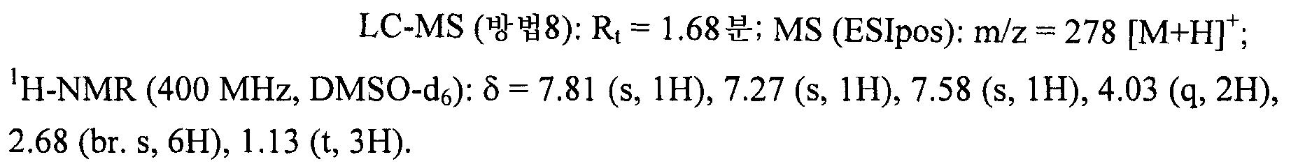 Figure 112009031182761-pct00101