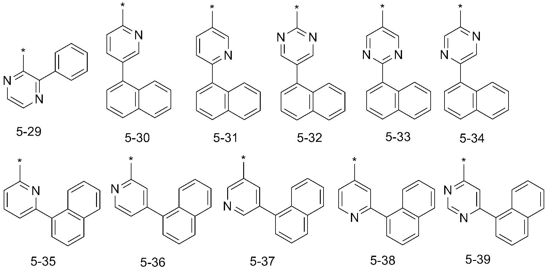 Figure pat00197