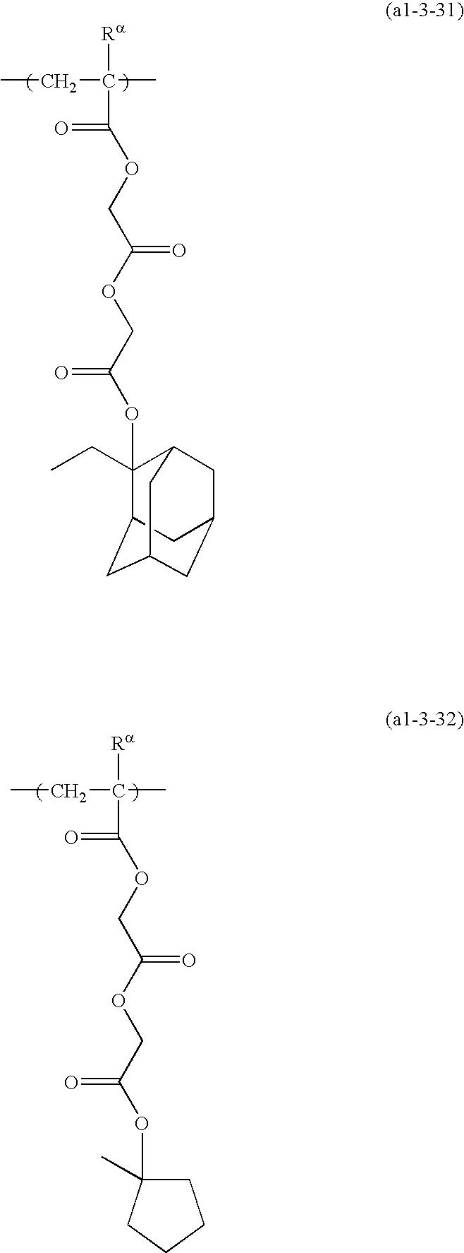 Figure US20100136480A1-20100603-C00042