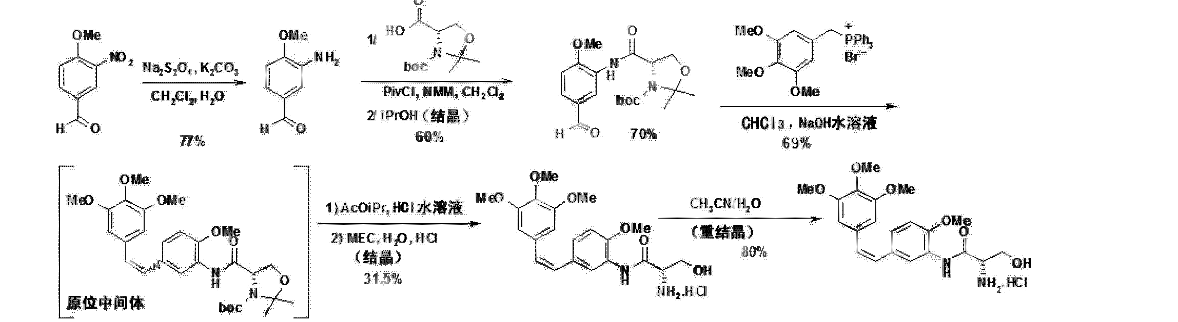 Figure CN102906076AD00101