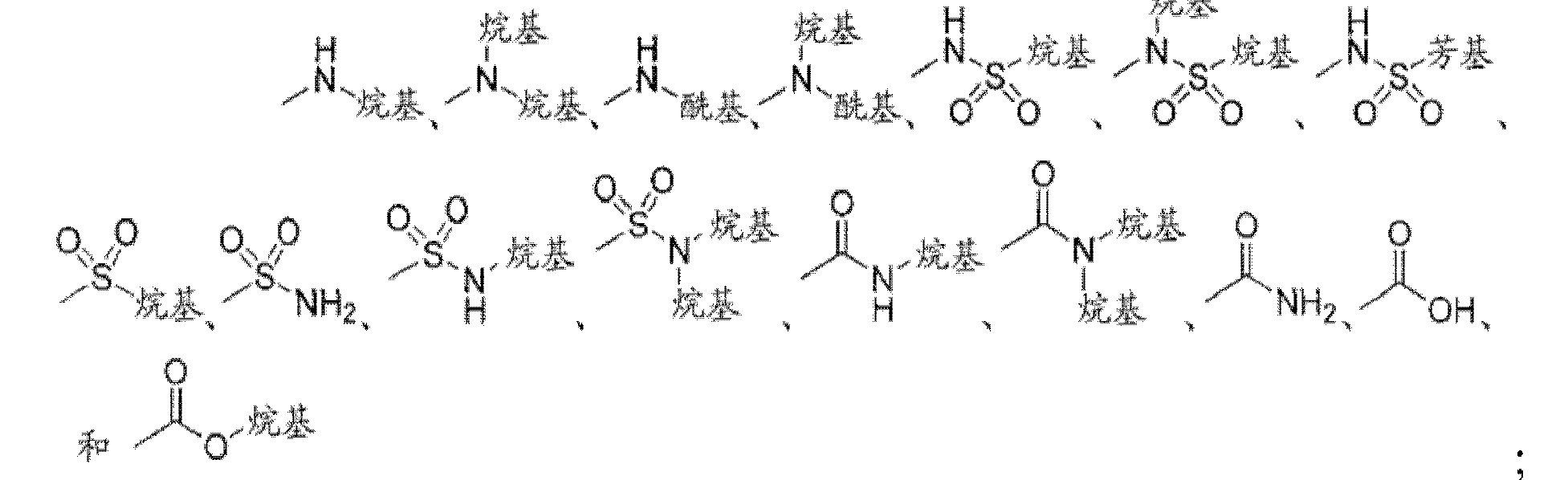 Figure CN102448458BD00201