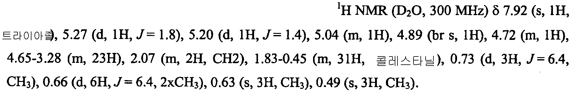 Figure 112010030712312-pct00041