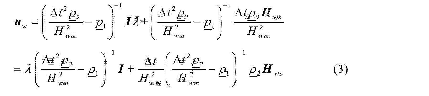 Figure CN103345275AD00064