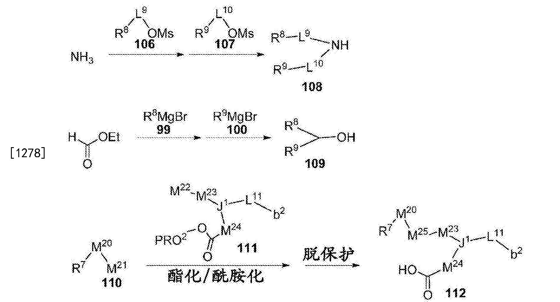 Figure CN107427531AD01471