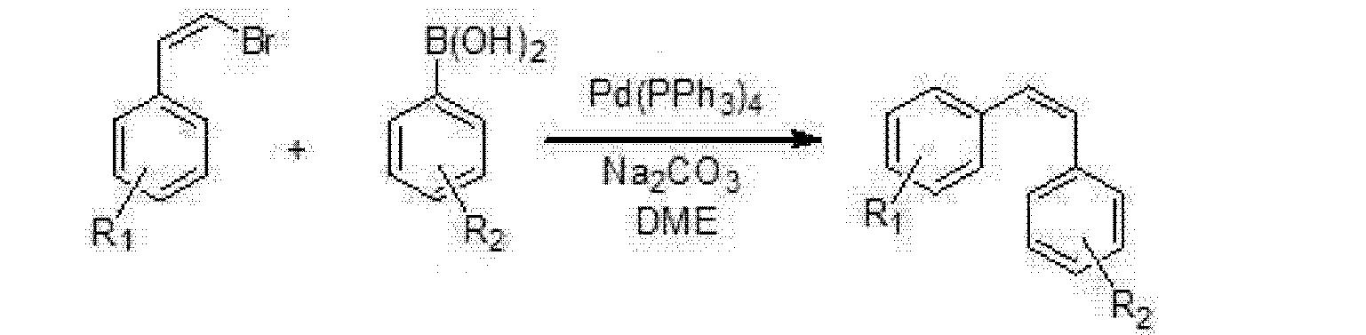Figure CN103992212AD00051