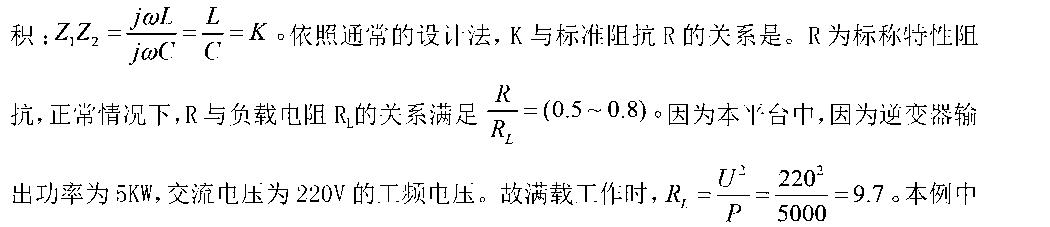 Figure CN103219911BD00051