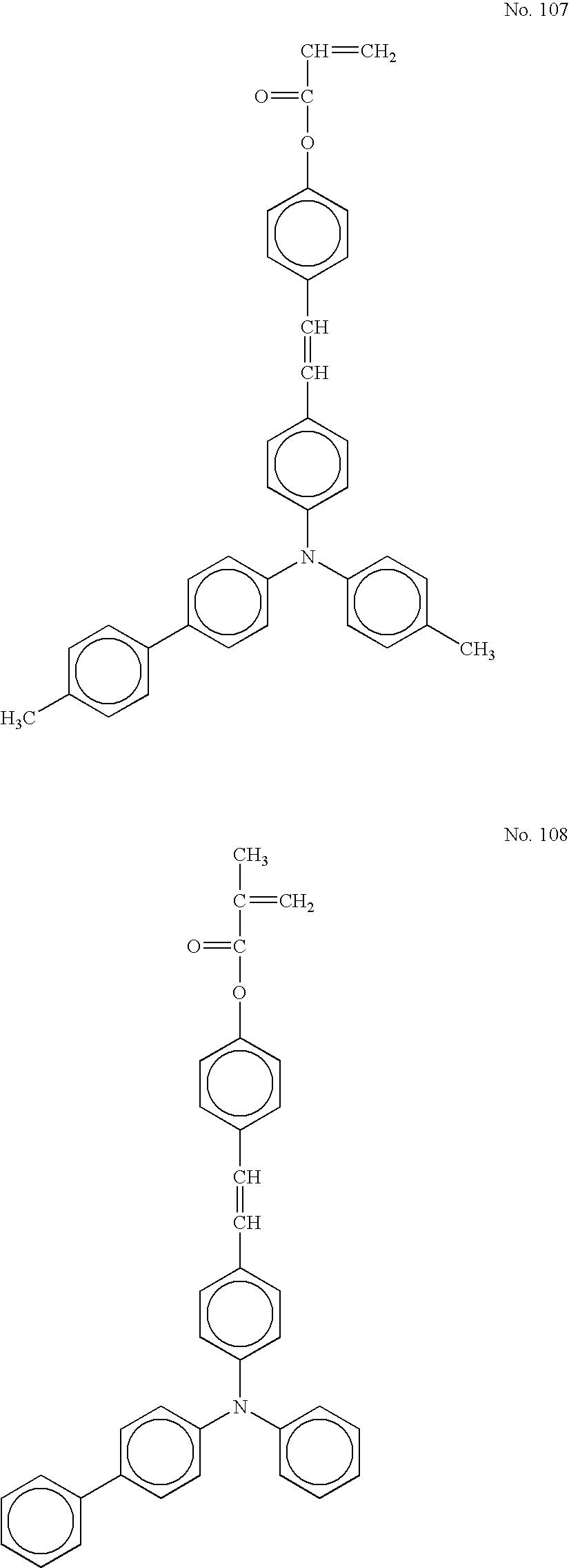Figure US20040253527A1-20041216-C00048