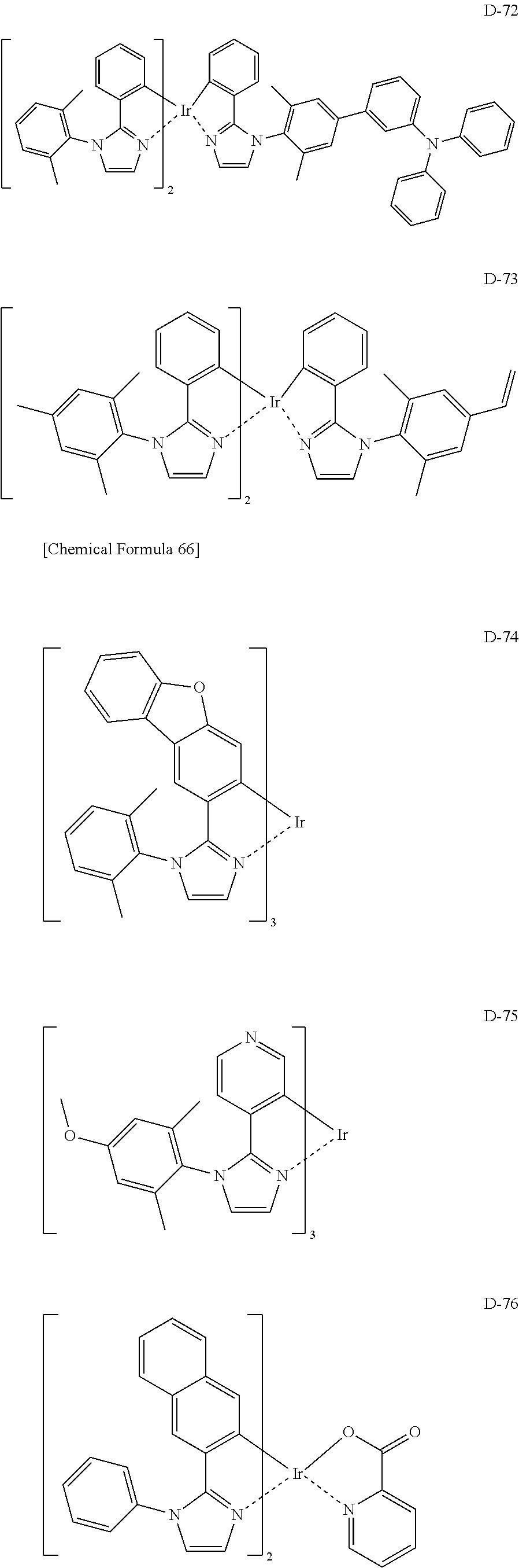 Figure US09935269-20180403-C00079