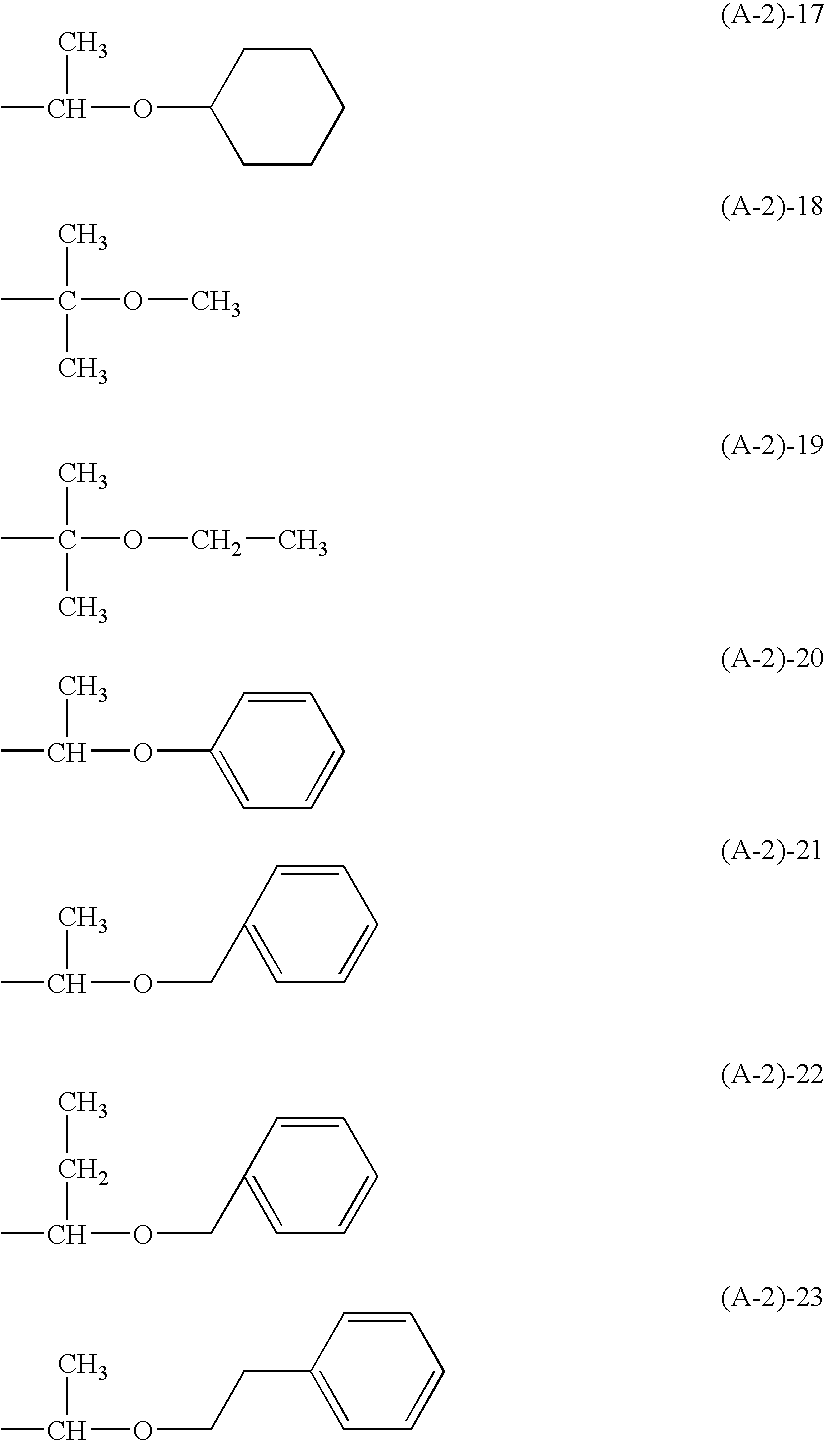 Figure US20040241579A1-20041202-C00016