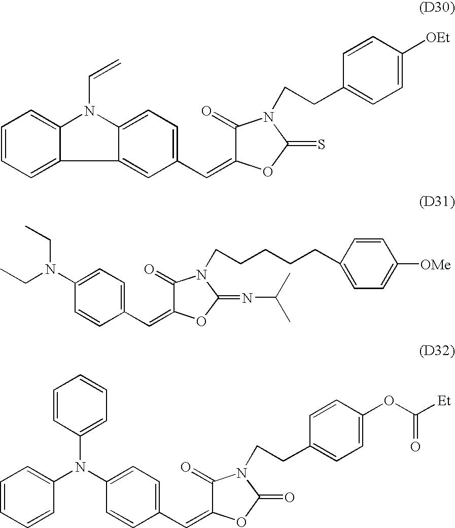 Figure US20040224257A1-20041111-C00011