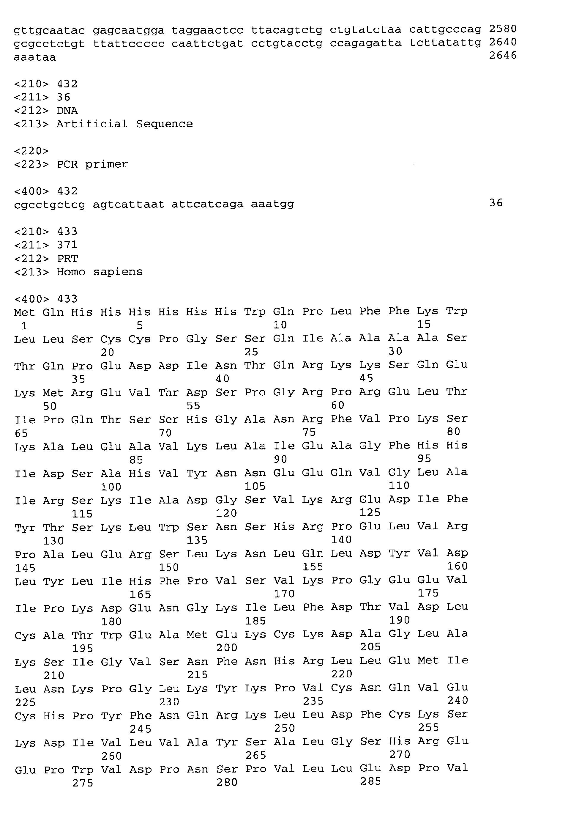 Figure imgb0385