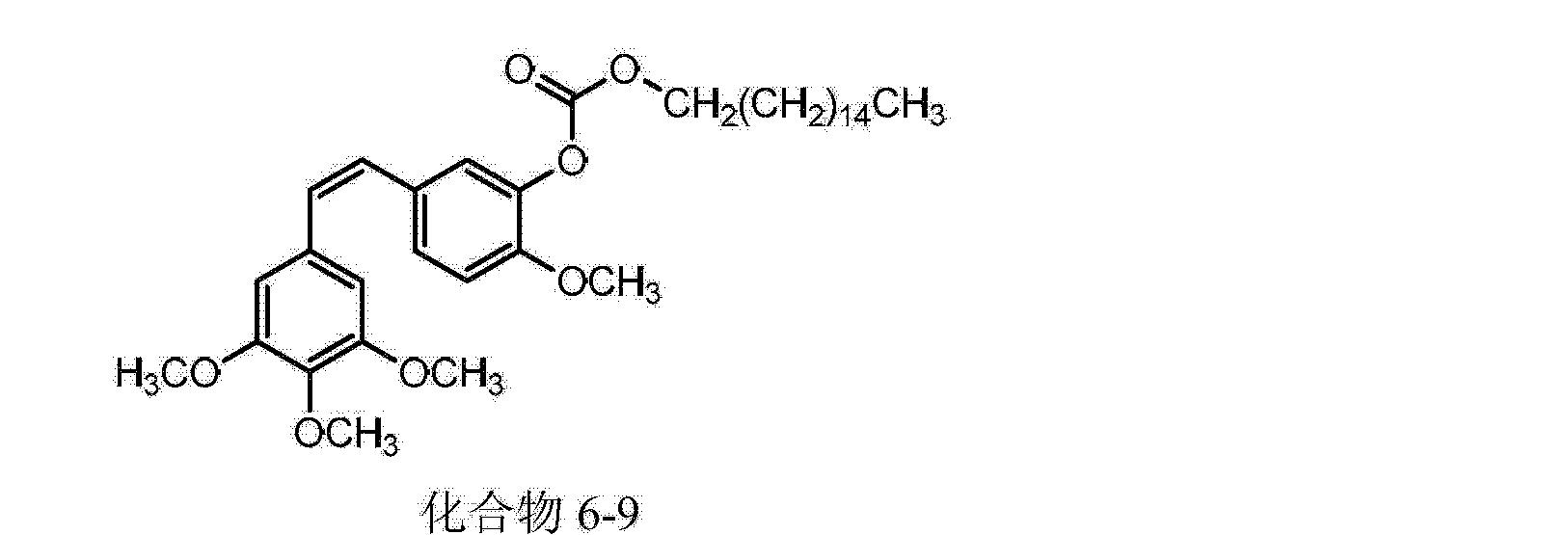 Figure CN103524349AD00132