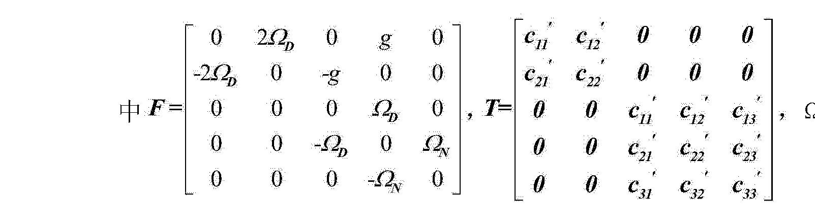 Figure CN103759730AD00103