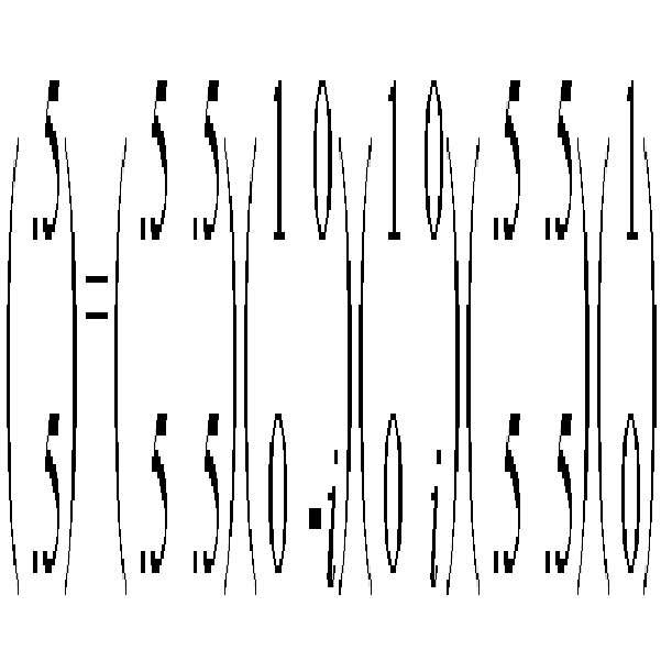 Figure 112011048985370-pat00009