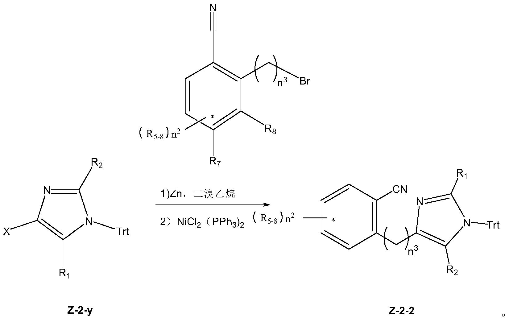 Figure PCTCN2017084604-appb-000054