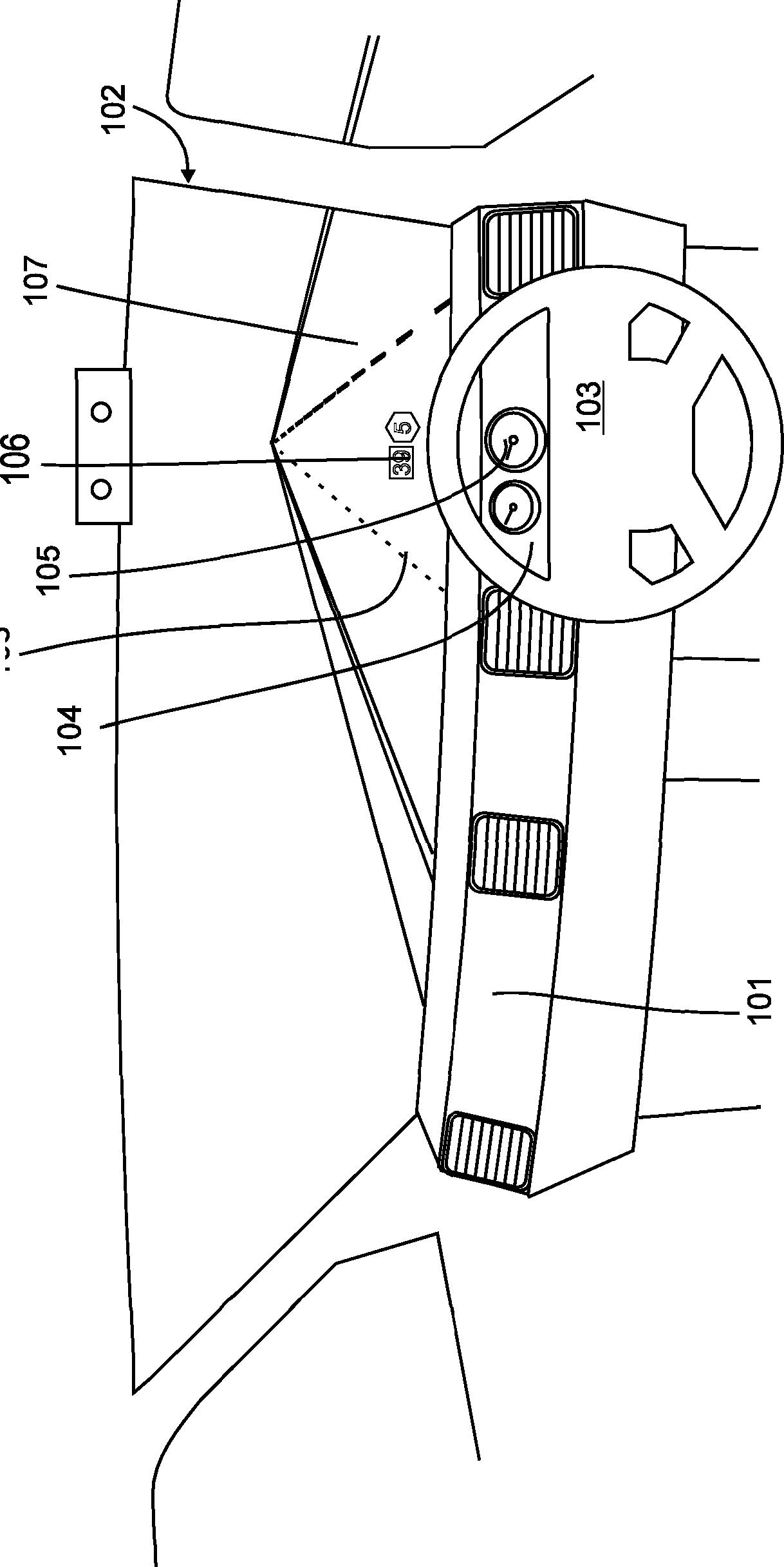 Figure GB2559606A_D0002
