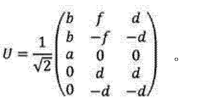 Figure CN102804262AD00121