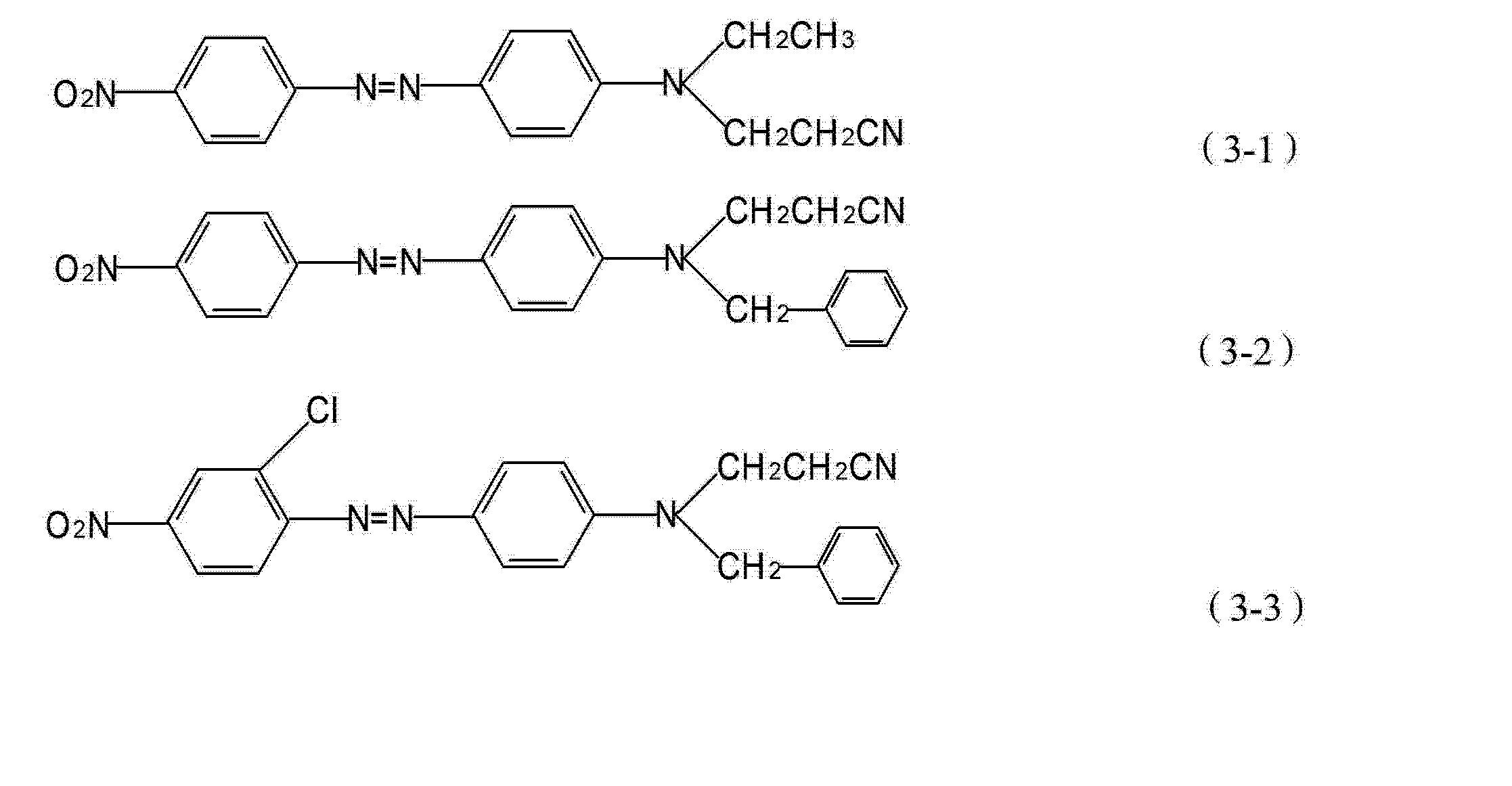Figure CN101760045BC00042