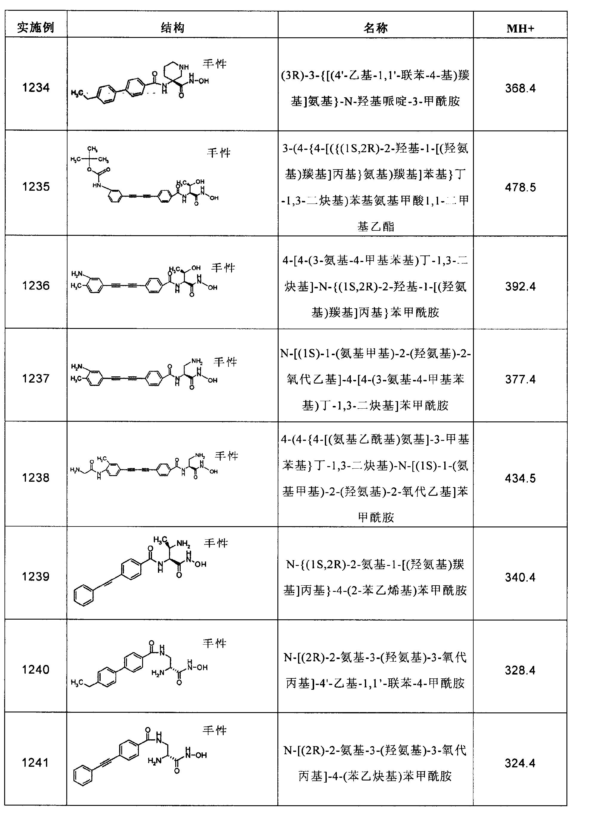 Figure CN102267924AD02781