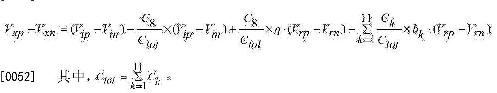 Figure CN105811976AD00092