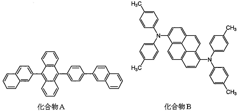 Figure JPOXMLDOC01-appb-C000119