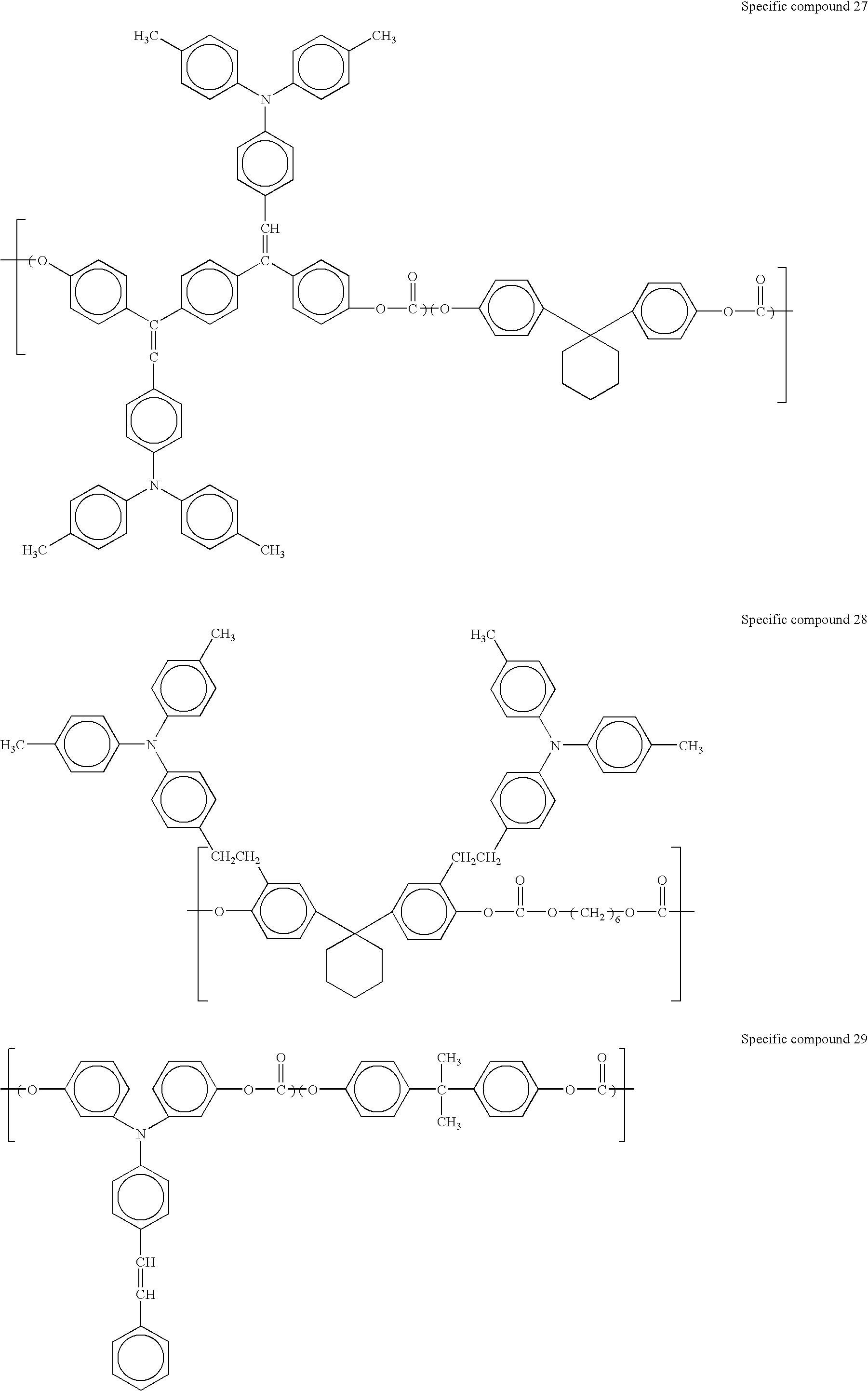 Figure US20040197688A1-20041007-C00020