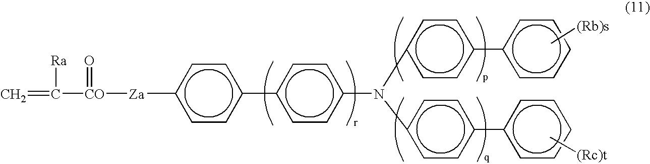 Figure US20070212626A1-20070913-C00344