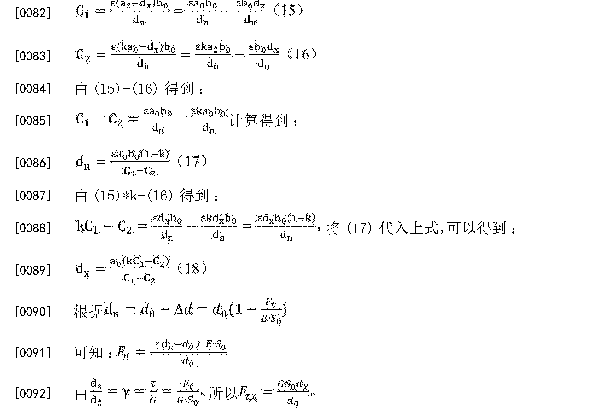 Figure CN105092268AD00101