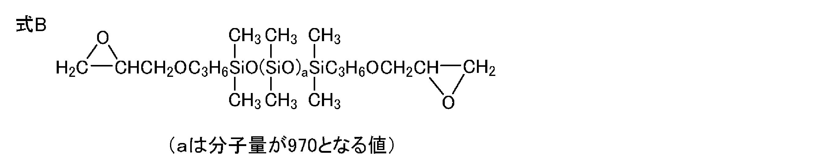 Figure JPOXMLDOC01-appb-I000020